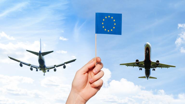 Съдът в Полша обяви някои закони на ЕС за противоконституционни (видео)