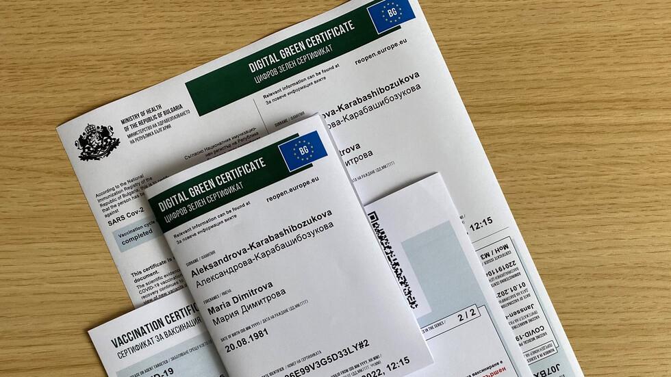 """Ще има ли задължителен """"зелен сертификат"""" и в България?"""