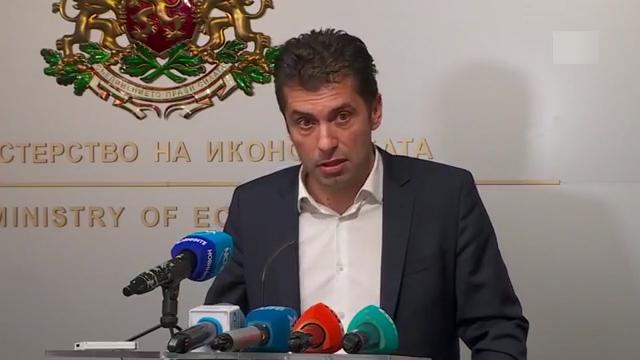Кирил Петков излиза от властта, може да го видим на протести