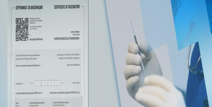 Европа на бунт срещу въвеждането на задължителна ваксинация