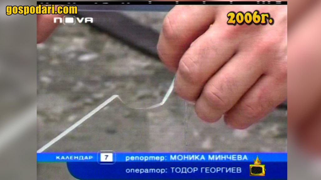 От архива: Николай Василев експерт по чупене на урни