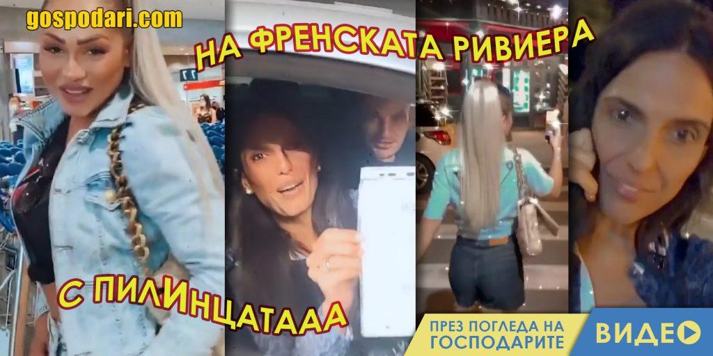 ПилИтата тропат на вратата на Филип Плейн и се сърдят на хейтъри (видео)
