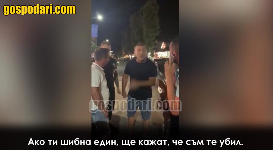 Ресторантьор налита на бой на недоволни клиенти в Приморско