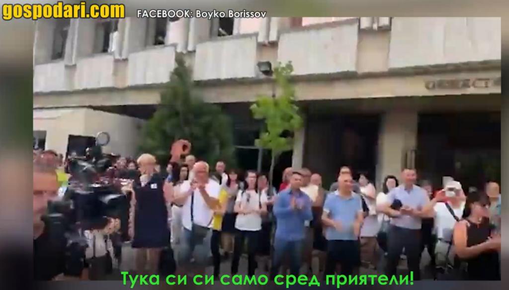 Кметът на Пазарджик се превъзбуди от посрещането на Бойко Борисов