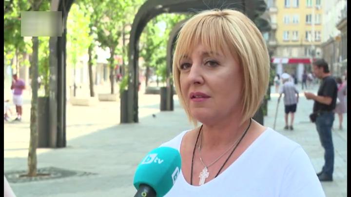 Вижте изцепките около скандала с Татяна Дончева (видео)