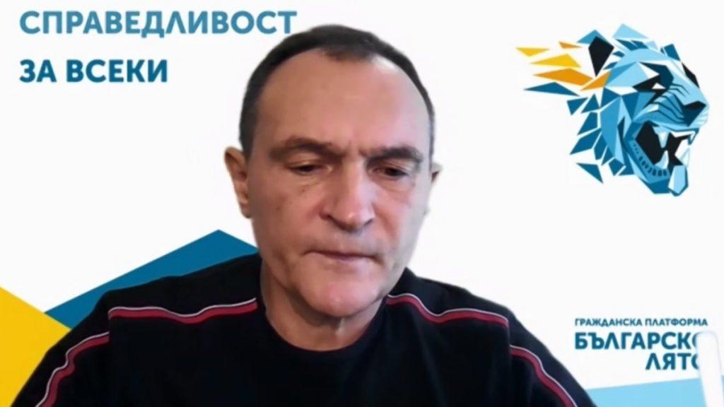 """""""Българско лято"""" на Васил Божков няма да се яви на изборите"""