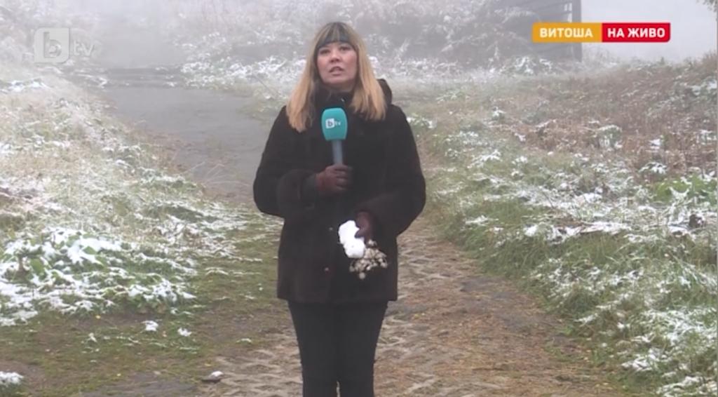 Станислава Цалова направи снежен човек през септември