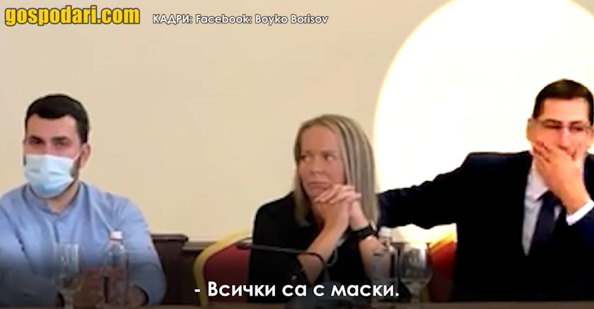Борисов се сравни с Исус Христос